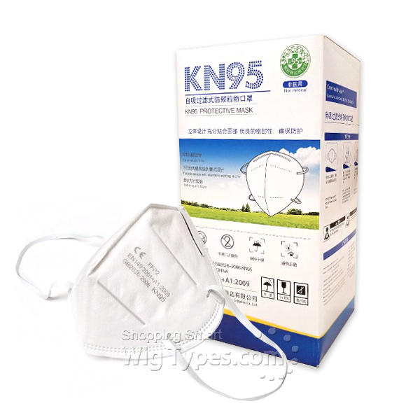 KN95 - FDA Approved Protective Mask (Civil) (25 Pack)